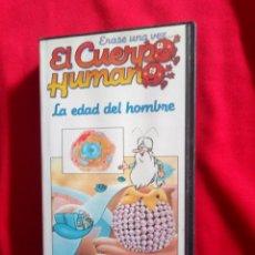 Series de TV: ERASE UNA VEZ EL CUERPO HUMANO LA EDAD DEL HOMBRE VHS PLANETA DEAGOSTINI. Lote 217618462