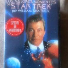 Series de TV: VHS LOS MEJORES MOMENTOS DE STAR TREK. Lote 218121228