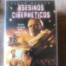 Series de TV: VHS ASESINOS CIBERNÉTICOS. Lote 218123167