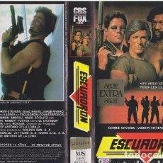 Series de TV: VHS ESCUADRON - JOSE ANTONIO DE LA LOMA. Lote 219666181