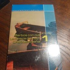 Series de TV: JARA Y SEDAL VHS ESPECIAL PESCA VOL. 1. Lote 220304686