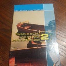 Series de TV: JARA Y SEDAL VHS ESPECIAL PESCA VOL. 2. Lote 220304697