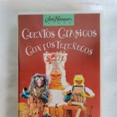 Series de TV: CUENTOS CLÁSICOS CON LOS TELEÑECOS VHS. Lote 221611031