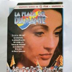Series de TV: LA PLAZA DEL DIAMANTE VHS GRANDES SERIES RTVE REPÚBLICA. Lote 221922685