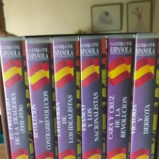 Series de TV: PACK COMPLETO 6 VÍDEOS, LA GUERRA CIVIL ESPAÑOLA. Lote 224155685
