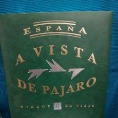 Series de TV: VHS ESPAÑA A VISTA DE PAJARO VI. Lote 224556776