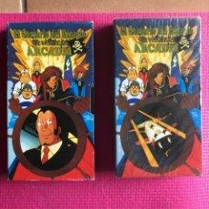 Series de TV: EL CORSARIO DEL ESPACIO: CAPITÁN HARLOCK (2 VHS). Lote 224847182