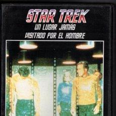 Series de TV: STAR TREK - UN LUGAR JAMÁS VISITADO POR EL HOMBRE - VHS. Lote 234527095