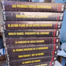 Series de TV: COLECCIÓN LOTE 13 CINTAS VIDEO VHS LA TRANSICIÓN ESPAÑOLA. Lote 235257390