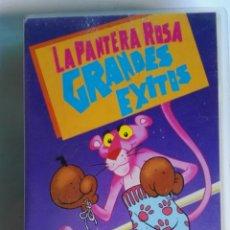 Series de TV: LA PANTERA ROSA GRANDES ÉXITOS VHS. Lote 236075070