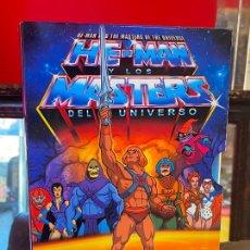 Series de TV: MASTER DEL UNIVERSO SERIE TV COMPLETA. Lote 236140195