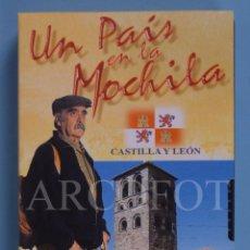 Serie di TV: UN PAIS EN LA MOCHILA - CASTILLA Y LEÓN - ALISTE - J. ANTONIO LABORDETA - RTVE 2001. Lote 241132185