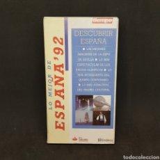 Series de TV: VHS - LO MEJOR DE ESPAÑA 92 - CAR90. Lote 243253755