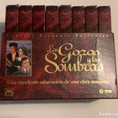 Series de TV: LOS GOZOS Y LAS SOMBRAS VHS - SERIE COMPLETA RTVE. Lote 245389485