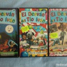 Series de TV: 3 VHS EL DESVÁN DEL TÍO IVÁN: MI MEJOR AMIGO, VÁMONOS DE CAMPING, QUE LOS CUMPLAS FELIZ (1996). Lote 254568865