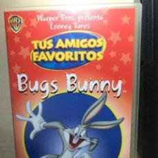 Series de TV: CORTOS DE LOS LOONEY TUNES - BUGS BUNNY. Lote 254635440
