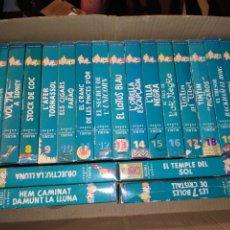 Series de TV: COLECCIÓN VHS LES AVENTURES DE TINTIN. 21 CINTAS. EN CATALÁN.. Lote 261210700