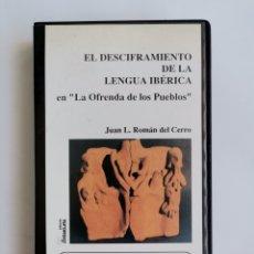 Series de TV: EL DESCIFRAMIENTO DE LA LENGUA IBERICA VHS. Lote 268854854