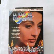 Series de TV: LA PLAZA DEL DIAMANTE VHS GRANDES SERIES RTVE REPÚBLICA. Lote 275871713