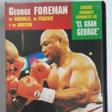 Series de TV: BOXEO GRANDES CAMPEONES GEORGE FOREMAN N° 6 VHS. Lote 276467718