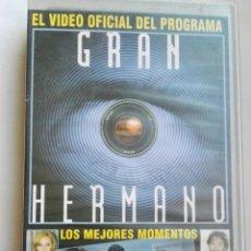 Series de TV: GRAN HERMANO VIDEO OFICIAL VHS. Lote 276501083
