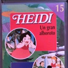 Series de TV: VHS HEIDI Y MARCO Nº 15. Lote 283298473