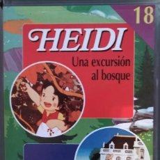 Series de TV: VHS HEIDI Y MARCO Nº 18. Lote 283298548
