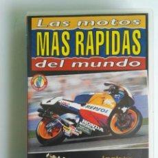 Series de TV: LAS MOTOS MÁS RÁPIDAS DEL MUNDO VHS MUNDIAL MOTOCICLISMO. Lote 287612393