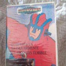 Series de TV: CINE EN VHS. SUPERSERIES. 2 EPISODIOS. DIBUJOS ANIMADOS,. Lote 288655428