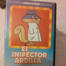 Series de TV: CINE VHS. INSPECTOR ARDILLA. 3 VOL. INSPECTOR GADGET.. Lote 288745608