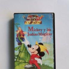 Series de TV: MICKEY Y LAS JUDÍAS MÁGICAS VHS MINI CLÁSICOS DISNEY. Lote 292019988