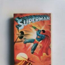 Series de TV: SUPERMAN LOS SABOTEADORES VHS. Lote 292024288
