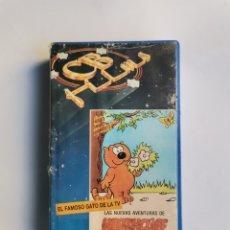 Series de TV: LAS NUEVAS AVENTURAS DE HEATHCLIFF VHS EL FAMOSO GATO DE LA TV. Lote 292037893