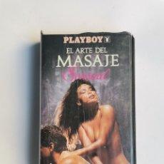 Series de TV: EL ARTE DEL MASAJE SENSUAL VHS PLAYBOY. Lote 292039428
