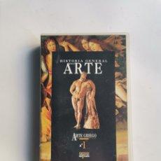Series de TV: HISTORIA GENERAL DEL ARTE VHS N°1 ARTE GRIEGO EDICIONES DEL PRADO. Lote 292040313