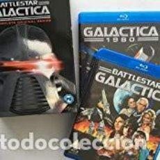 Series de TV: GALACTICA TODAS LAS SERIES Y PELICULAS. MAS DE 7000 MINUTOS. PREGUNTAR DUDAS. Lote 138873342
