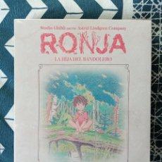 Series de TV: RONJA - LA HIJA DEL BANDOLERO - NUEVO - BLU-RAY - EDICION COLECCIONISTA - GHIBLI. Lote 244716250