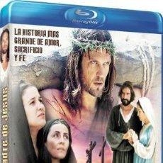 Series de TV: MARIA, MADRE DE JESUS (BLU-RAY). Lote 259305035