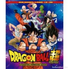 Series de TV: DRAGON BALL SUPER. BOX 8 - BLU-RAY. Lote 275123948