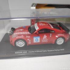 Slot Cars: POWER SLOT NISSAN 350Z COCHE 0 OFICIAL CAMPEONATO DE ESPAÑA RALLYS 2008. Lote 170983785