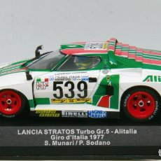 Slot Cars: LANCIA STRATOS GR.5 GIRO DE ITALIA 1977 (SIDEWAYS). Lote 215631998