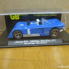 Slot Cars: CHEVRON B19 -100 KMS - BARCELONA 1971 - 5º SALON MODELISMO MADRID. Lote 261597385