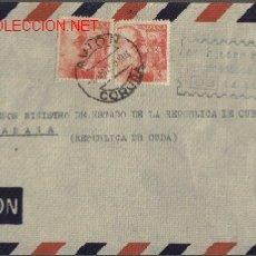 Sellos: SOBRE FILATELICO MANDADO DEL CONSULADO DE CUBA EN LA CORUÑA. DIRIGIDO AL SR. MINISTRO DE EST. CUBA. Lote 15090142