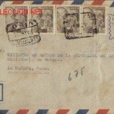 Sellos: SOBRE FILATELICO MANDADO DEL CONSULADO DE CUBA EN VIGO. DIRIGIDO AL SR. MINISTRO DE EST. CUBA. Lote 12176383