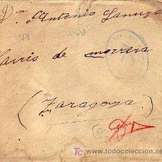 Sellos: GUERRA CIVIL ESPAÑOLA CARTA CIRCULADA CON FRANQUICIA 10º REG. LIGERO 5ª BATERIA OBUSES 105. CM. RARA. Lote 26052879