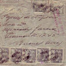 Sellos: CENSURA POSTAL EN CARTA CIRCULADA CORREO CERTIFICADO 1940 VIGO (PONTEVEDRA) A ARGENTINA. VER REVERSO. Lote 25752562