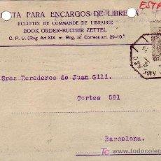 Sellos: VARIEDAD DENTADO HORIZONTAL DESPLAZADO 2 CTS ALFONSO XIII 1924 TARJETA LUGO-BARCELONA AMBULANTE RARA. Lote 27481158