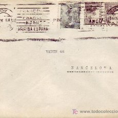 Sellos: RARA VARIEDAD CENTRO INVERTIDO MATASELLOS RODILLO EN CARTA CIRCULADA 1946 SEVILLA-BARCELONA. EL CID.. Lote 12294342