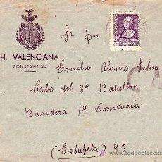 Sellos: FRONTAL CARTA H VALENCIANA DE CONSTANTINA (SEVILLA) A PRIMERA CENTURIA, OCTAVO BATALLON CENSURA. MPM. Lote 12294350