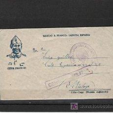 Sellos: CENSURA MILITAR CON CARTA PARA MADRINA DE GUERRA CON MATASELLOS DEL REGIMIENTO PAVIA Nº 7. Lote 27062996